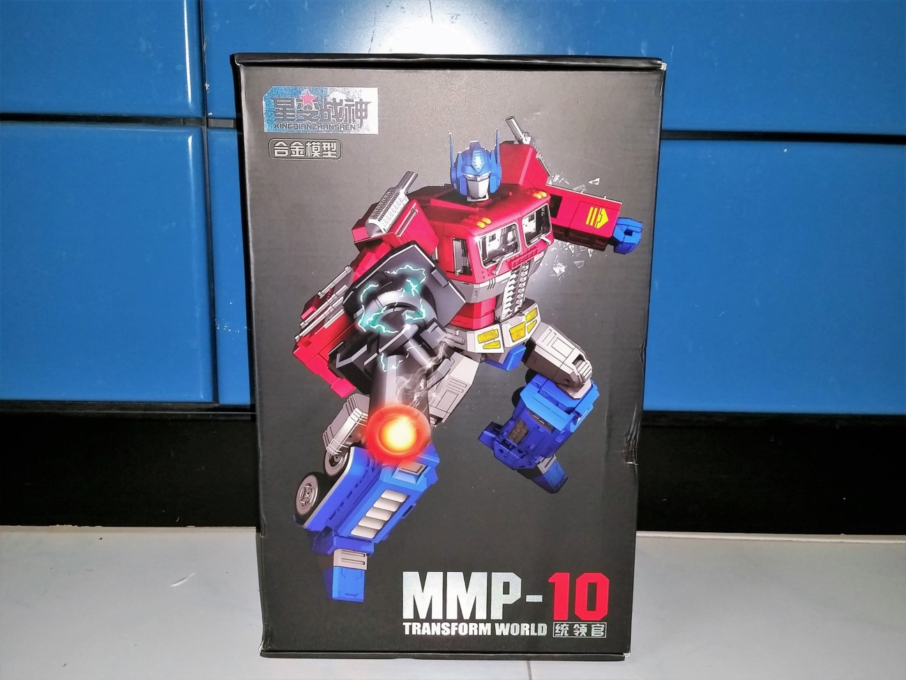 "Transformers Autobot MMP10 G1 Optimus Prime Toy Action Figure 12/"" Eyes Light New"