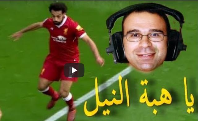 ما لا تعرفه عن محمد صلاح لاعب المنتخب المصري وليفربول الانجليزي حاليا