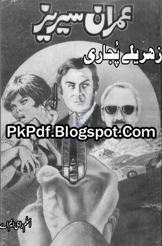 Zahreele Pujare Novel By Aslam Rahi M.A Pdf Free Download