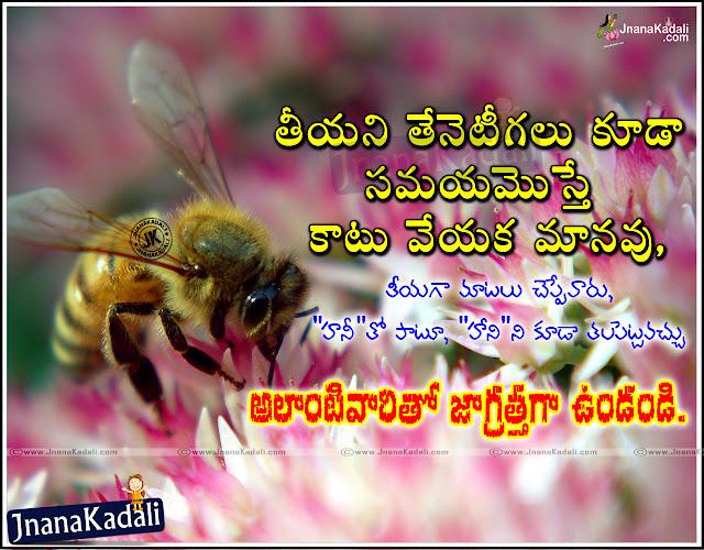 Best Inspirational Telugu Quotes,Nice Telugu Life Quotes,Telugu Best Inspirational life Quotes with best images and telugu quotes,Best Telugu inspirational quotes,Best Inspirational Telugu quotes with hd wallpapers,Best Telugu Life Quotes,123 New Quotes,Telugu Quotes,Telugu Youth Inspirational Quotes,Inspirational quotes in Telugu, Life quotes in telugu, Good night Quotes in Telugu, Nice telugu Face book quotes for friends, top motivating telugu quotes