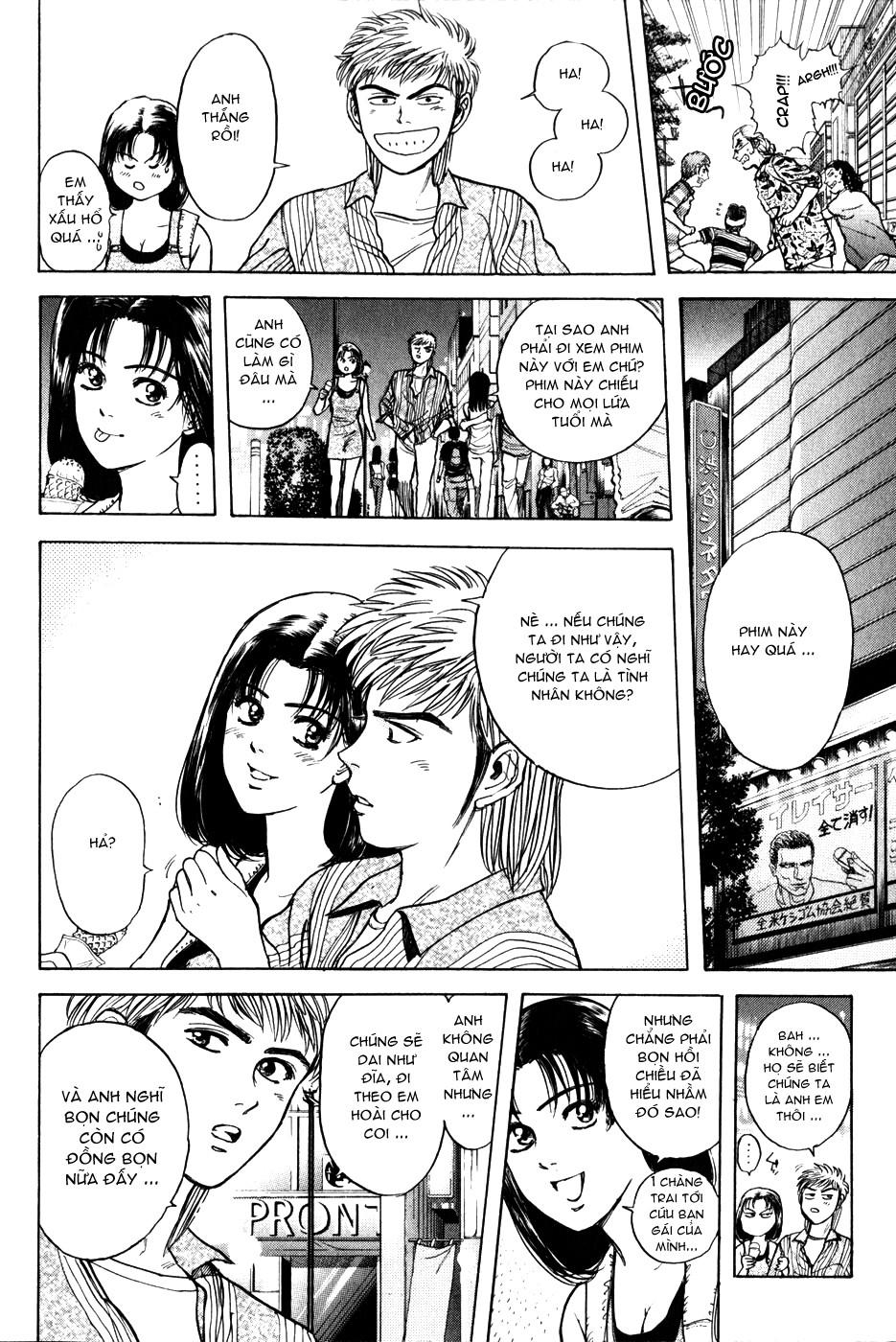 Psychometrer Eiji chapter 26 trang 12