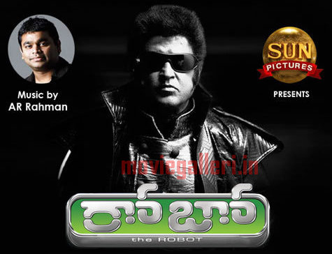 Telugu robo songs download