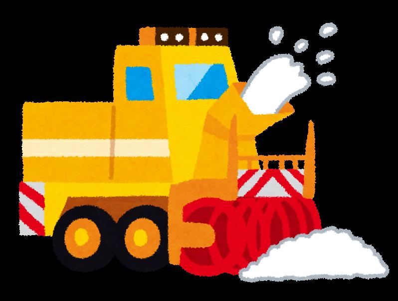 除雪車のイラスト | かわいいフリー素材集 いらすとや