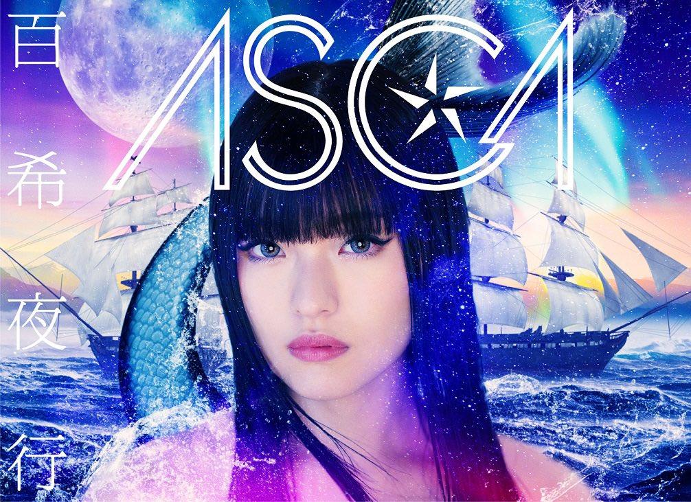 ASCA - 百希夜行 [2021.01.27+MP3+RAR]
