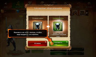 Dungeon Hunter 4 APK Data Obb
