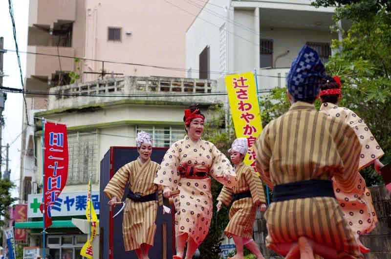 Okinawa folk dance