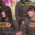 Nogizaka Under Construction Episode 151 Subtitle Indonesia