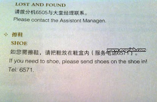 shoe send shoes lost in translation fail