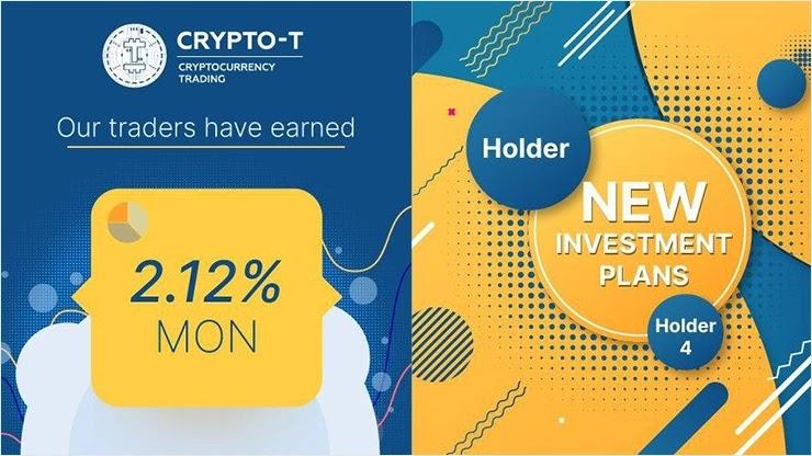 Новые тарифы в Crypto-T