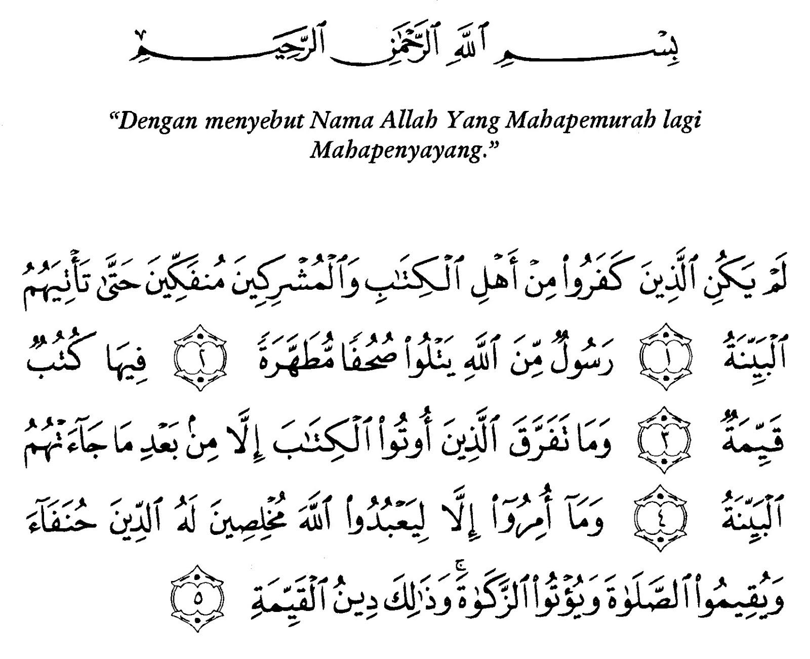 Isi Kandungan Al Quran Surat Al Bayyinah Bacaan Madani