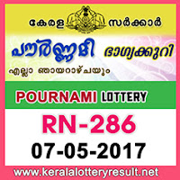 Kerala Lottery 07.05.2017 POURNAMI Lottery Results RN 286