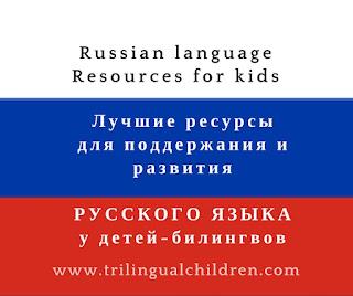 Have Russian language l kt had lot