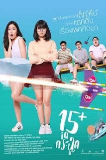Download Film 15+ IQ Krachoot (2017) Subtitle Indonesia