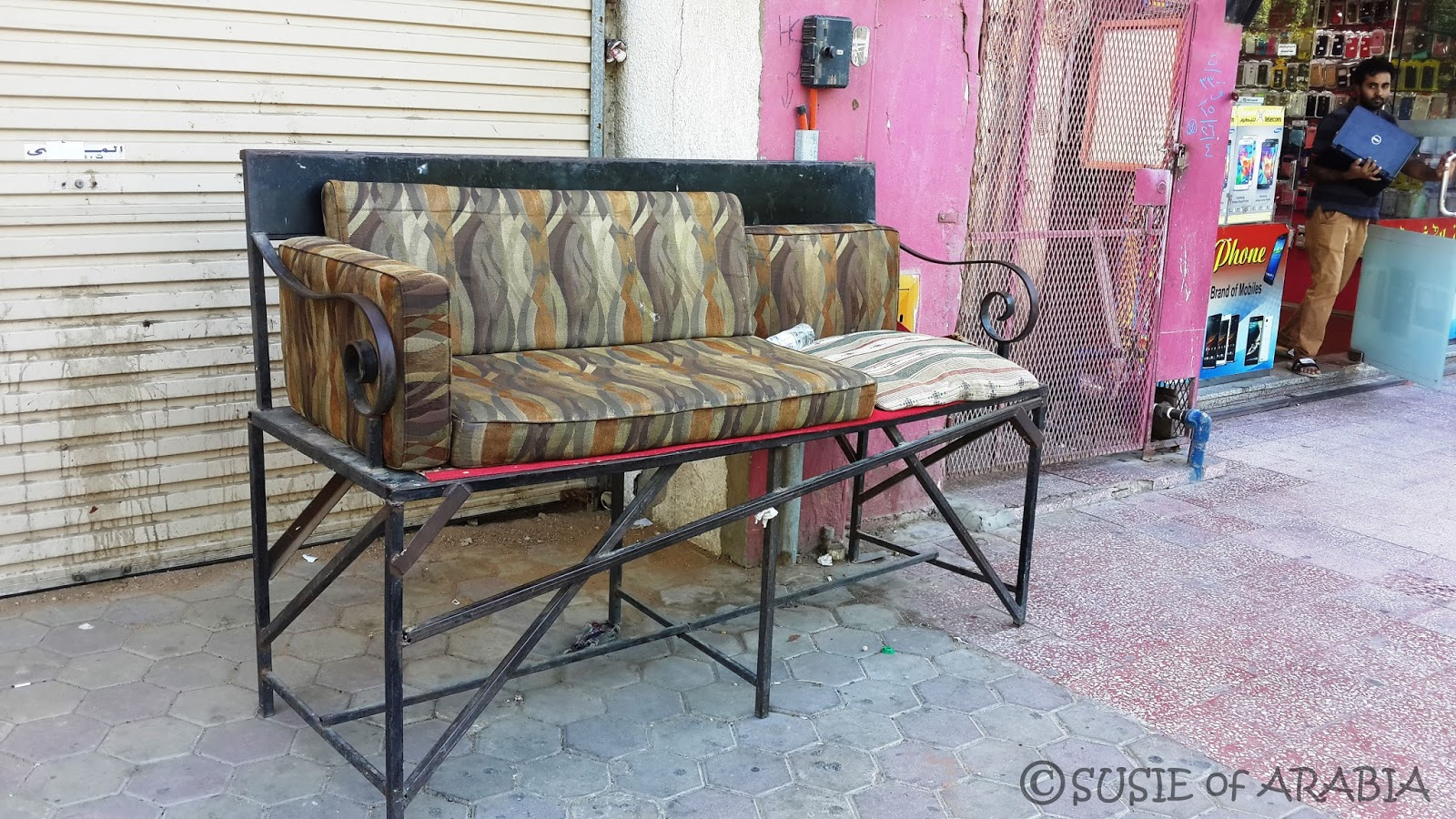Jeddah Daily Photo Our World Saudi Style Seating