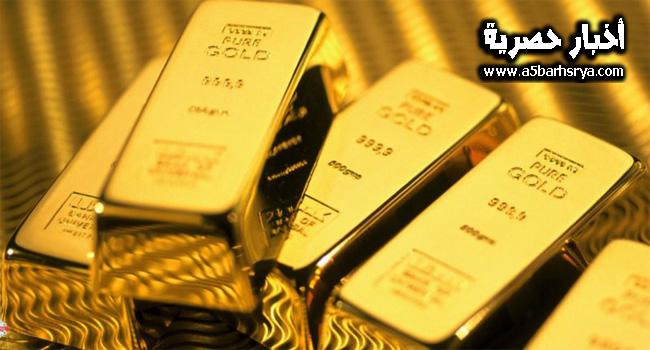 سعر الذهب اليوم الأحد 4 فبراير 2018 ! أرتفاع أسعار المعدن الأصفر الآن مقابل الجنية المصري بالمصنعية في محلات الصاغة