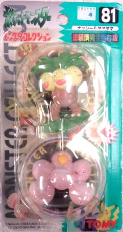 Exegguto Pokemon figure Tomy Monster Collection series
