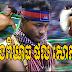 Kun Khmer, Phal Sophorn Vs Bakjo (Thai), 26 Aug 2018 | Fights Zone