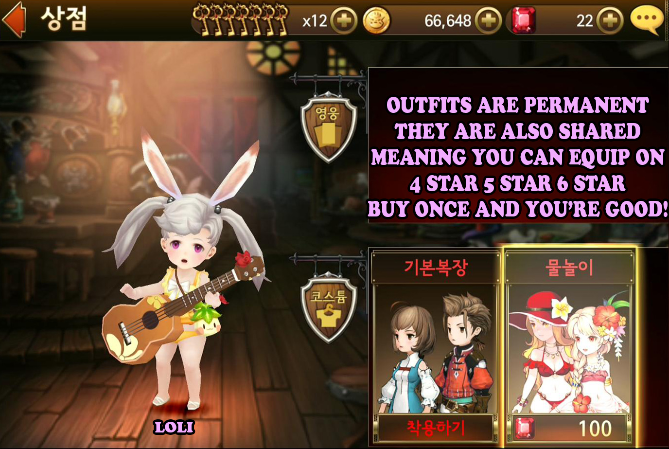 Seven Knights 2 0 Tutorial Guides « Guide 2016