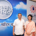 Paani Foundation: A People's Movement to Make Maharashtra Drought-Free