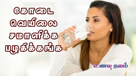 Should we drink water after eating? | Can we drink water after exercise?