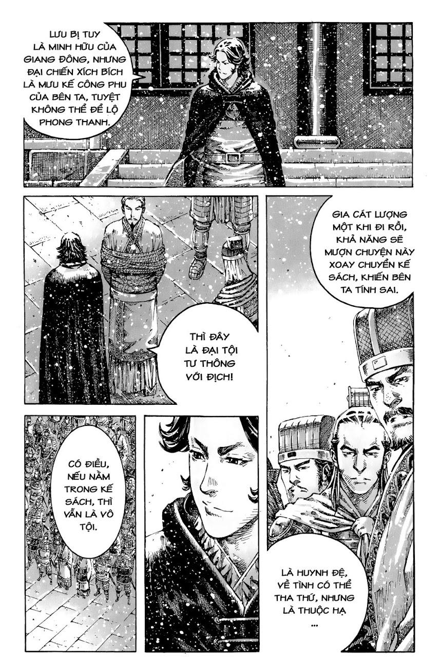 Hỏa phụng liêu nguyên Chương 420: Giương đông kích tây [Remake] trang 5