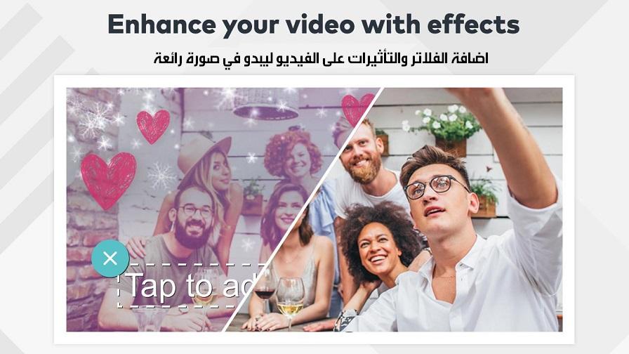 تطبيق FilmoraGo لعممل مونتاج للفيديو للهواتف المحمولة