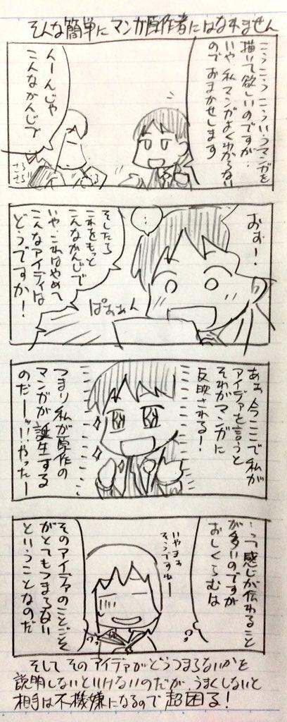 極楽京都日記: そんな簡単にマン...