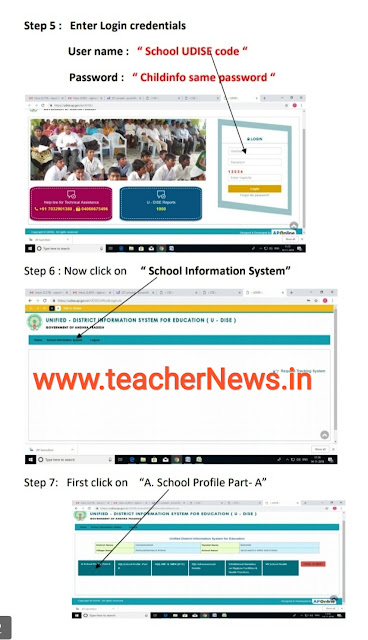 AP UDISE 2018-19 Students Add/ Edit USER MANUAL to HM 2