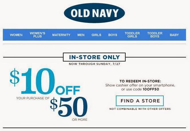old navy cupones