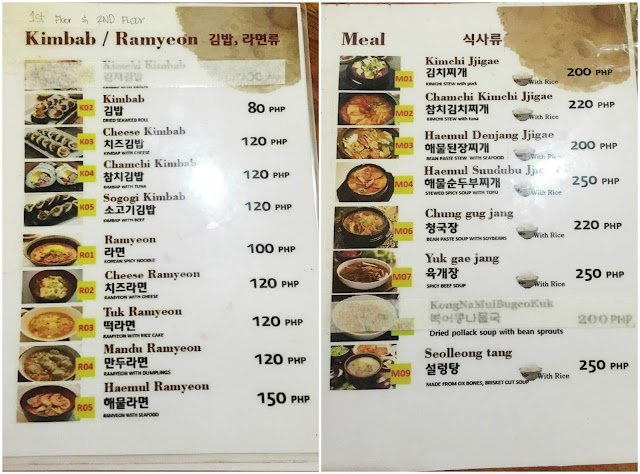 korean restaurant menu 1