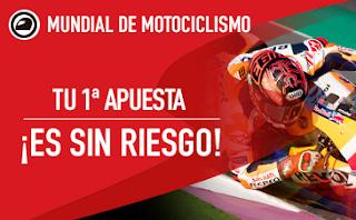 sportium promocion MOTOGP Qatar Tu 1ª Apuesta ¡es Sin Riesgo! 18 marzo