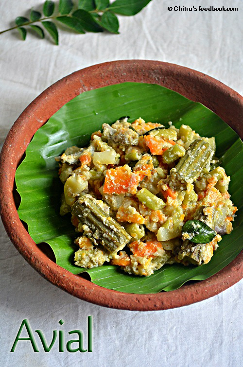 Avial recipe kerala style aviyal recipe mixed vegetable curry avial recipe kerala style aviyal recipe mixed vegetable curry forumfinder Choice Image