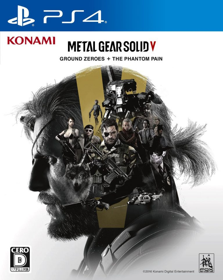 MGSV The Definitive Experience Box Japan 768x962 - METAL GEAR SOLID V: THE DEFINITIVE EXPERIENCE 4.05