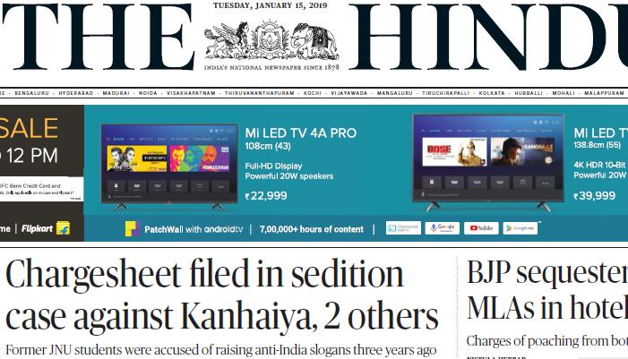 The Hindu ePaper Download 15th January 2019
