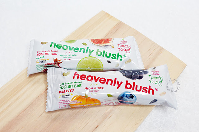 Heavenly Blush TummYogurt Bar Review, Heavenly Blush TummYogurt Drink Review, Heavenly Blush Tummy Yogurt enak tidak, Apa Heavenly Blush Tummy Yogurt halal?