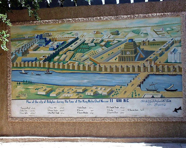 Plan of the city of Babylon during the time of the king Nebuchadnezzar II,  600 BC.