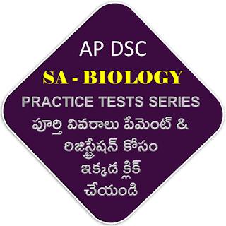 DSC BIOLOGY PRACTICE TESTS SERIES
