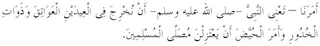 Niat, Tata Cara Shalat Idul Fitri dan Idul Adha Beserta Waktu Pelaksanaannya