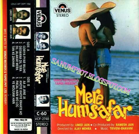mere meharban 1994 full movie download