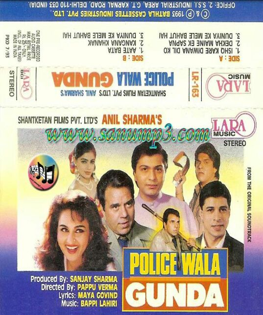 Only kumar sanu mp3 songs dowload here police wala gunda 1995 police wala gunda 1995 orignal sanu mp3 altavistaventures Choice Image