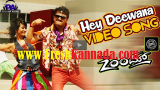 Zoom Kannada Movie Hey Diwana Full Video Song Download