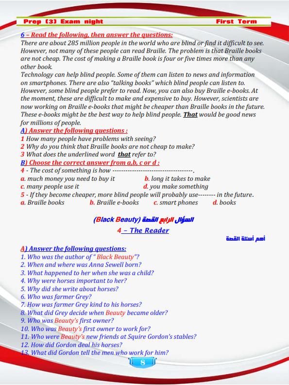 مراجعة اللغة الانجليزية للصف الثالث الاعدادي الفصل الدراسي الثاني Prep%2B3%2Bexam%2Bnight%2B2018%2Bfinals_008