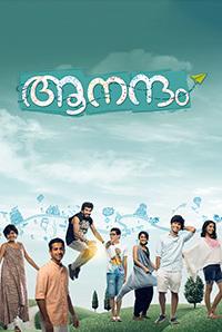 Watch Aanandam (2016) DVDRip Malayalam Full Movie Watch Online Free Download