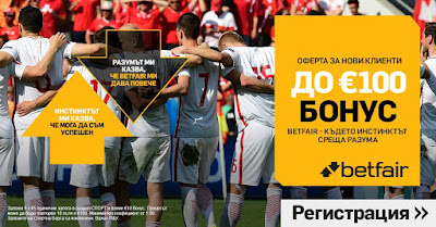 ads.betfair.com/redirect.aspx?pid=2529592&bid=9404