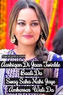 song-quotes-2018-swag-saha-nahi-jaye-for-pinterest-happy-phirr-bhag-jayegi-sonakshi-sinha-neha-bhasin-shadab-faridi