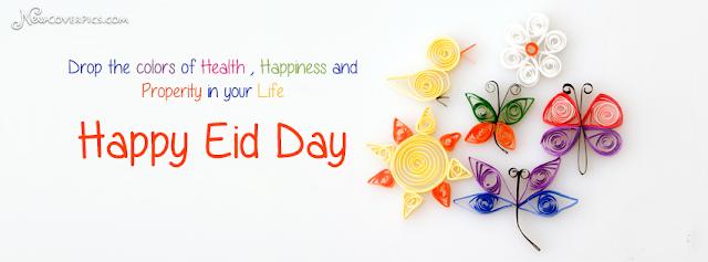 Eid Mubarak Images For Facebook 2017
