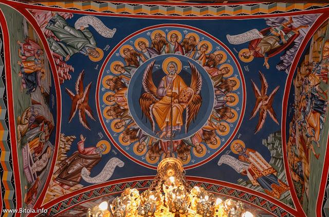 St. Mary, Bitola, Macedonia