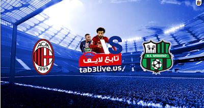 مشاهدة مباراة ميلان وساسولو بث مباشر بتاريخ 21-07-2020 الدوري الايطالي