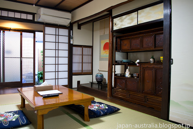 Machiya Style Accommodation at Kujo Stays