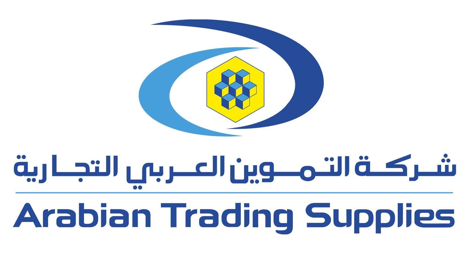 وظائف خالية فى شركه التموين العربي للاطعمه فى السعودية 2018